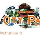 5-Day Singapore City Pass with Universal Studios Admission